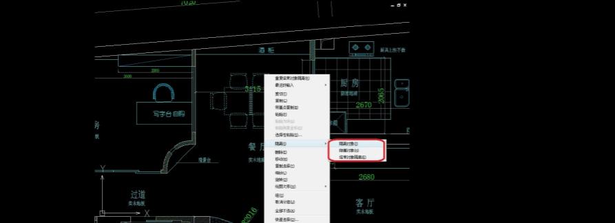 中望CAD隔离和致命错误补丁_word对象在线cad2010隐藏方法文档图片