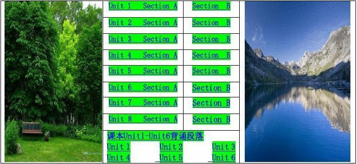 大一新视野英语答案_Unit1-Unit8新视野大学英语2课后习题答案_word文档在线阅读与下载 ...