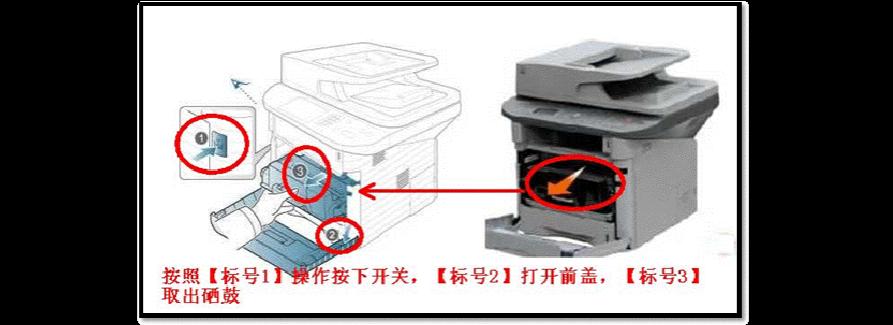 20120502--打印机--三星打印机SCX-4833HD如