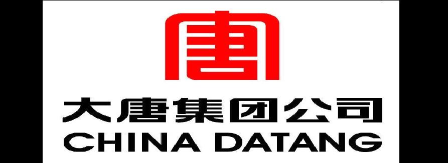 中国大唐集团最新公告_中国大唐集团公司