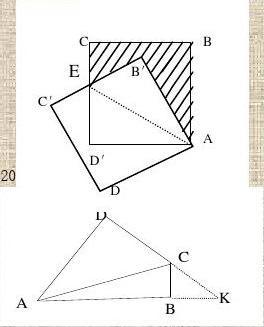 2009年四川省初赛哲理日记(初二组)数学试卷答联赛初中初中500字图片