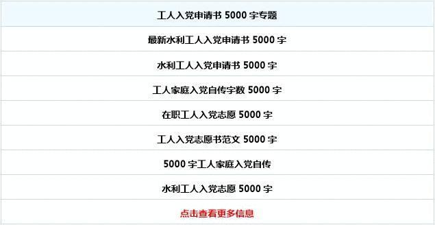 aec q101 中文 版
