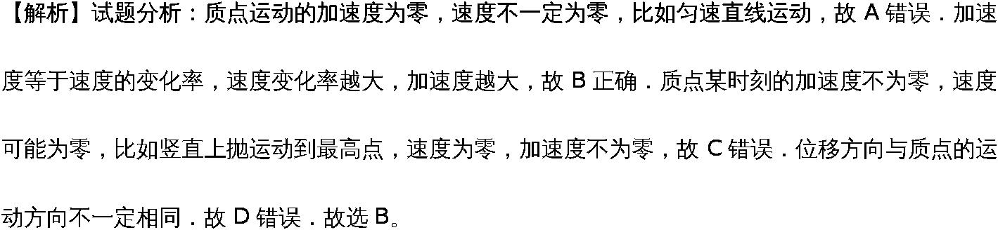 河南省中原名校(即豫南九校)2017-2018学年高一下学期第一次联考物理试题+Word版含解析