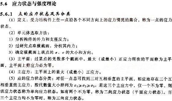 2012年注册电气工程师考试基础知识教材辅导20