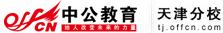 2014天津公务员考试时事政治:新能源车补贴标准今年起下调