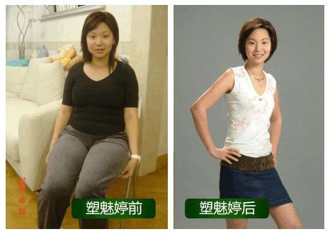 产后减肥产后减肥有效最最快mc365美体塑身霜瘦身图片