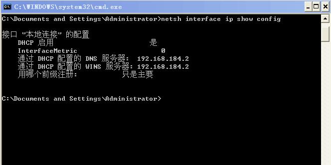 http://www.wendangwang.com/pic/5a3a5f94786b7912bff39402/2-810-jpg_6-1080-0-0-1080.jpg_wendangwang.com 显示的是从本地计算机到http://www.wendangwang.
