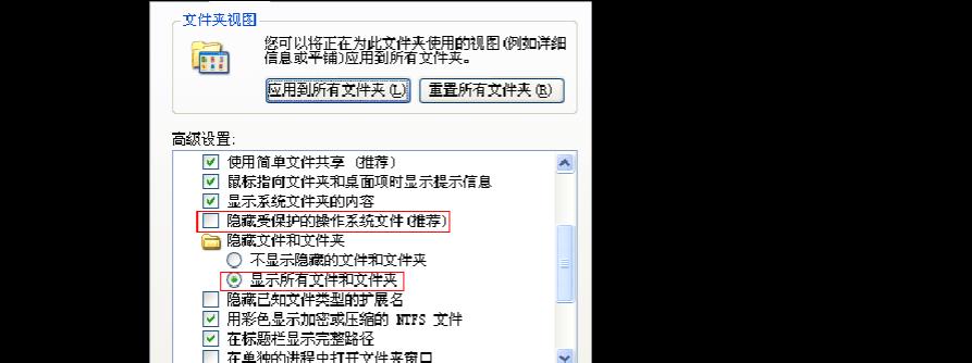 Excel宏病毒專殺