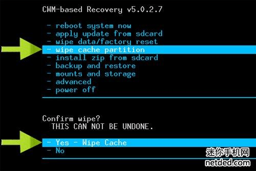 htc進入刷機模式_htc手機recovery模式怎么進入_htc怎么進入安全模式