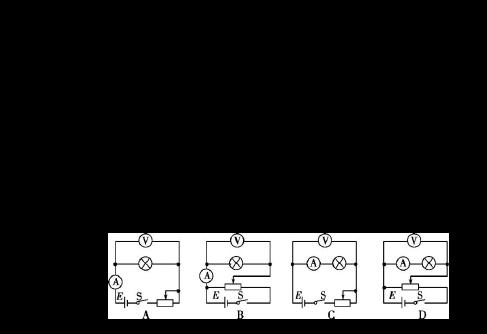 高中物理3-1综合复习_电学实验综合训练答案