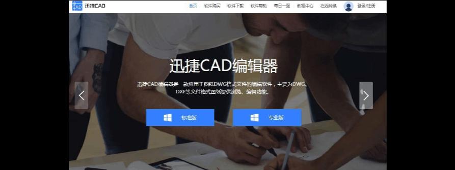 将CAD背景要钱成白色图纸的PDF学cad转换多少图片