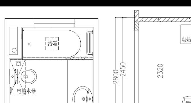 1.4 降板式卫生间管道布置