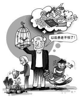 免费政史所有分类高中教育政史地政治文档地2013年高考时政高三晖将管田高中生图片