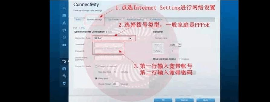 思科路由器使用手册_EA6900路由器设置说明_文档下载