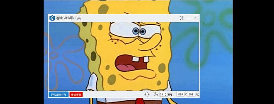 抖音文字制作教程GIF动画制作表情谢谢方法表情动态图片图片