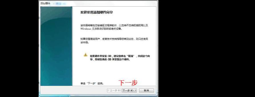 解决方案:我的学习资料4:使用内存增加硬盘缓存-升级硬盘