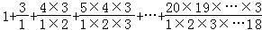 上海市17年高考数学模拟试卷(6)(含解析)