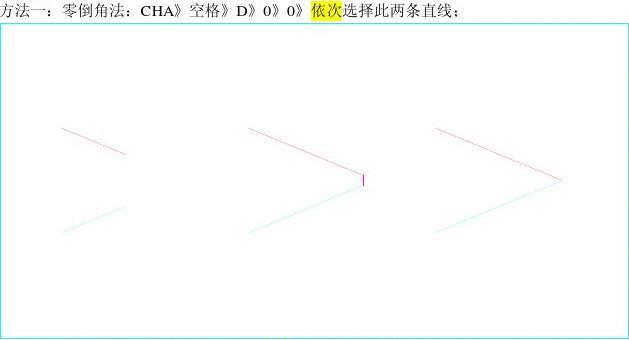 CAD中把两条不延长的同时常用相交至相交的cad快捷键线段中图片