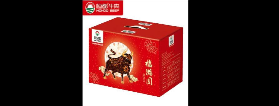 集食惠精选产品:恒都福满园休闲食品端午礼盒 816g