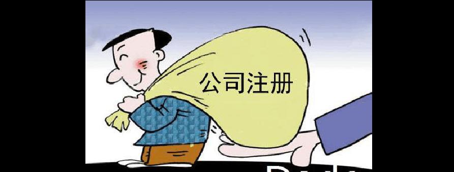 上海公司注册时需不需要股东会决议