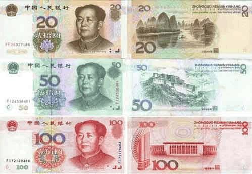 一元钱等于多少q币_1人民币=多少印度纸币-