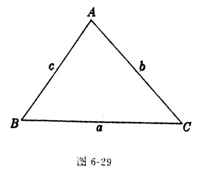 高中数学第一轮复习  第27讲 正、余弦定理及应用