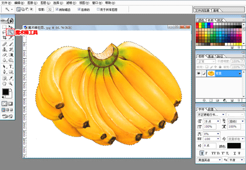 Photoshop经典教程