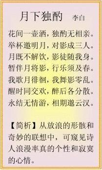 成员神教(古诗词)_word信条在线阅读与下载_小报网文档秩序奥德赛刺客文档语文之眼图片