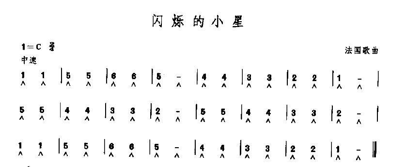 28孔口琴音阶图简单音乐简谱图片