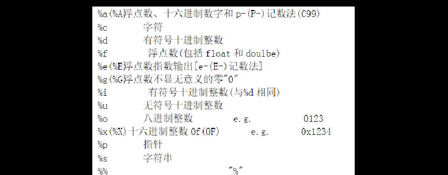 1-349-png_6_0_0_0_0_0_0_892.979_1262.879-893-0-0-893.jpg