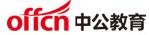 2014吉林省事业单位面试:无领导小组面试流程