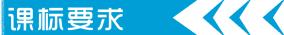 2017-2018学年(新人教部编版)八年级历史上册教案:第15课 北伐战争