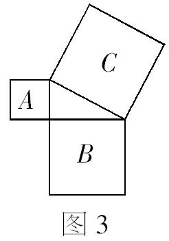 鲁教版五四制初二上册数学期末考试_试题3答