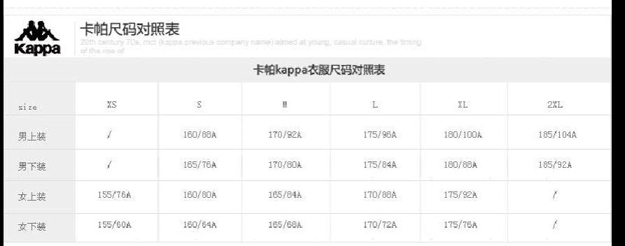 耐克乔丹女鞋尺码表_nike运动鞋尺码对照表-阿迪鞋尺码对照表_nike裤子尺码对照表_耐克