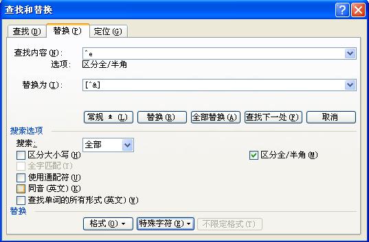 word2003自动生成文献引用及参考文献)