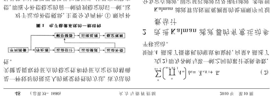 kalman滤波方法_kalman滤波器原理_kalman滤波原理