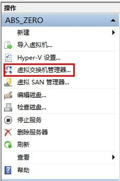 windows server 2012 Hyper
