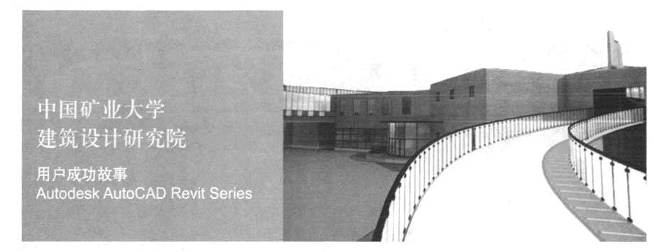 evit+Series让中国矿业大学建筑设计研究院体验包装设计图ps像素是多少图片