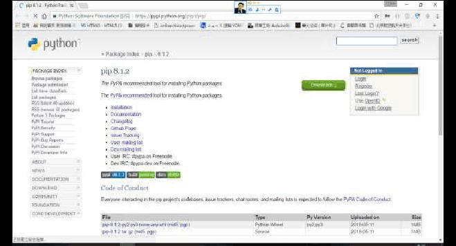 Windows下Python2.7及PIP安装步骤