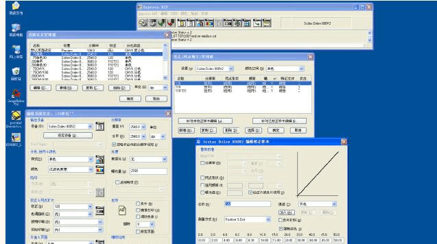 Microsoft Office Word 97-2003 文档