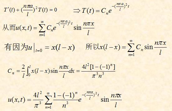 服务营销管理试题_数理方程及试题答案_文档下载