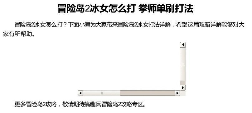 http://www.51wendang.com/pic/24c3e18321daf40cdfa8954a/2-1038-jpg_6_0_______-736-0-0-736.jpg_访问 http://www.mianfeiwendang.com