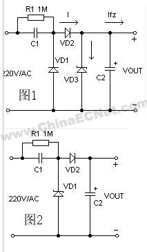 阻容降压原理及电路-最新