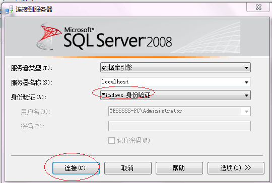 JSP连接Microsoft_SQL_Server2008设置