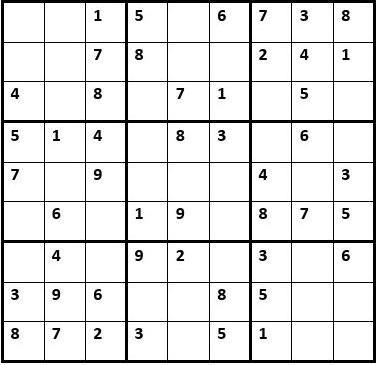 简易数独练习题9个九宫格