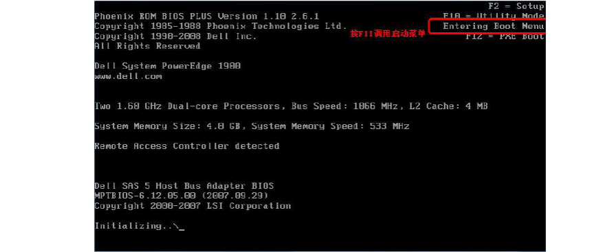 Dell服务器的详细安装方法(图文并茂)