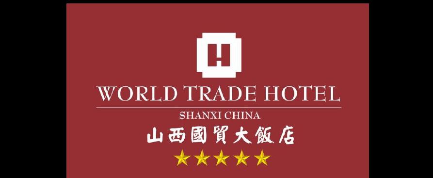 酒店前台接待日常英语口语(Hotel English)