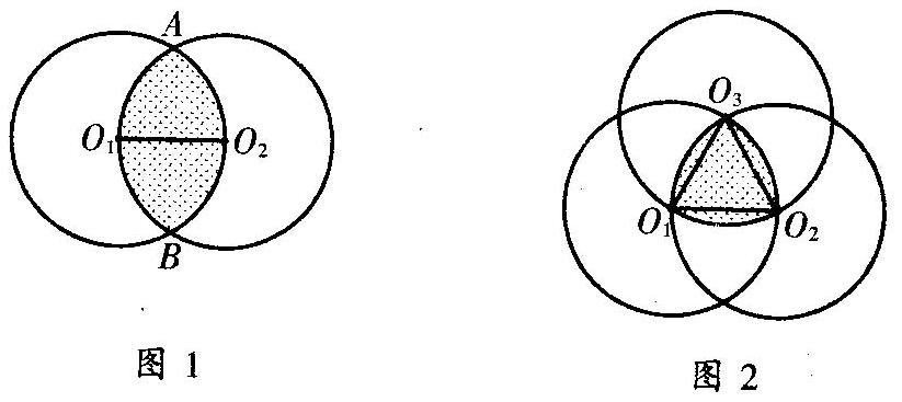 求过两圆x642;+y642;+6x-4=0和x642;+y642;+6y-28=0的交点,且图片