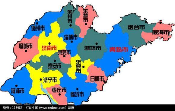 山东省地�_山东省出台最新行政区划调整方案 2