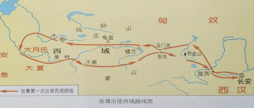 """部编人教版七年级历史(上)第14课沟通中外文明的""""丝绸之路""""教案"""